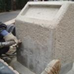 コンクリート表面目あらし工事 工事中