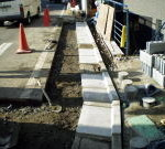 L型側溝交換復旧工事 工事前
